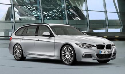 BMW lance une édition limitée MPerformance