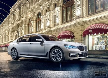 La BMW Série 7 remporte le titre de World Luxury Car2016